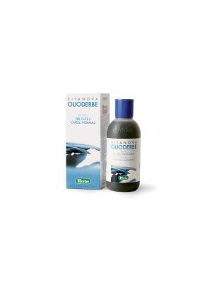 Масло моющее Olioderbe для нормальных волос DERBE. Цвет: голубой