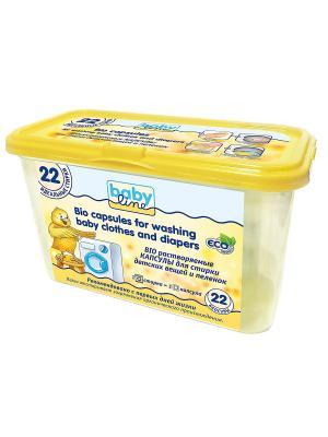 Bio растворяемые капсулы BABYLINE для стирки детских вещей и пеленок, 22шт.. Цвет: желтый