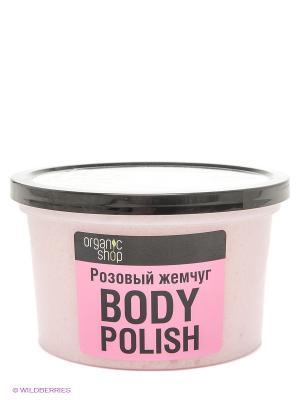 Скраб для тела Розовый жемчуг Organic Shop. Цвет: бледно-розовый