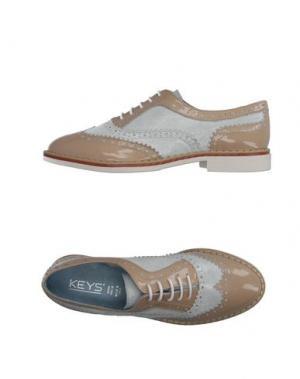 Обувь на шнурках KEYS. Цвет: песочный