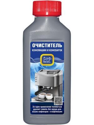 Top house очиститель кофемашин и кофеварок, 250 мл.. Цвет: серый
