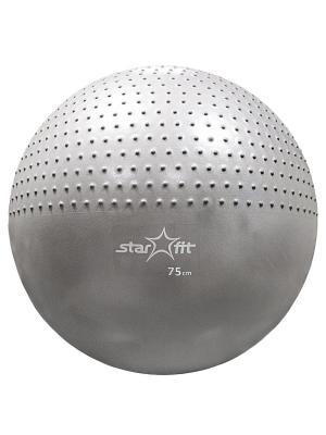 Мяч гимнастический полумассажный STAR FIT GB-201 75 см, серый (антивзрыв) Starfit. Цвет: серый
