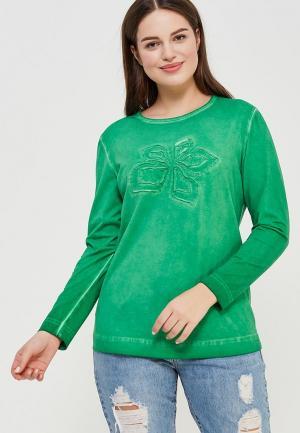 Лонгслив Averi. Цвет: зеленый