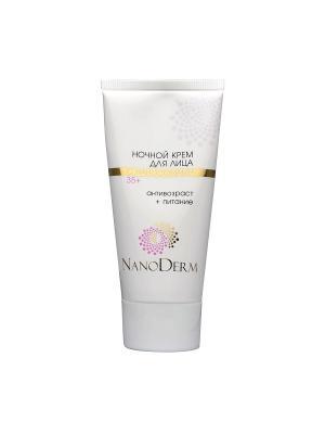 Ночной  крем для лица с наносомами 35+ (50мл) NanoDerm. Цвет: бледно-розовый