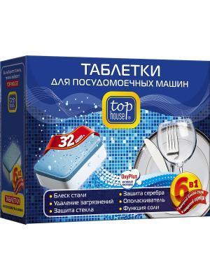Top house таблетки 6 в 1для посудомоечных машин  32 шт.х20 г.. Цвет: синий