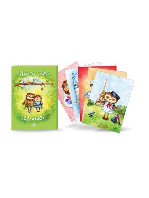 Смешные совушки к празднику (комплект пакет+блокнот+открытки) Эксмо. Цвет: зеленый, белый, голубой, желтый, оранжевый, розовый