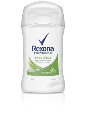 Антиперспирант карандаш Rexona Motionsense Алоэ Вера 40 мл. Цвет: зеленый