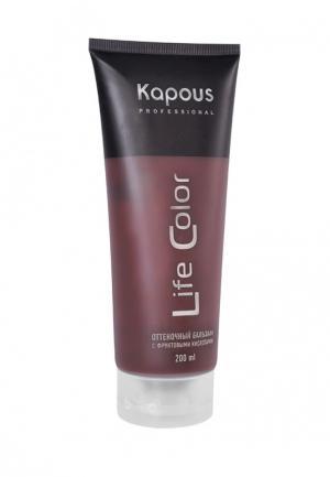 Бальзам оттеночный Kapous. Цвет: коричневый