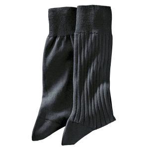 Комплект из 2 пар носков, 100% фильдекос La Redoute Collections. Цвет: черный