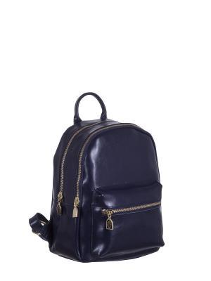 Рюкзак Princessa. Цвет: синий