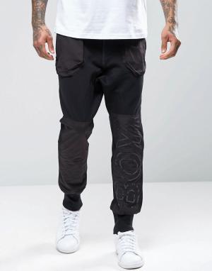 BOY London Спортивные штаны с манжетами и вставками логотипом. Цвет: черный