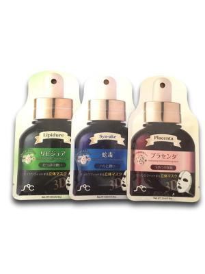 Маски для лица 3 штуки Липидур, Син-Ак, С плацентой. Rainbowbeauty SOC. Цвет: синий, бордовый, зеленый