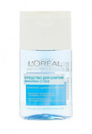 Средство для снятия макияжа LOreal Paris L'Oreal
