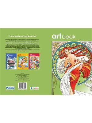 Записная книга-раскраска ARTbook. Ар-нуво (зеленая) КОНТЭНТ. Цвет: белый