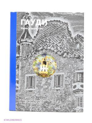 Гауди. Жизнь и творчество Эксмо. Цвет: серый, синий