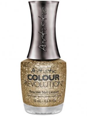 Лак для ногтей 123 GLAMOROUS Недельный ногтей, 15 мл Artistic Revolution. Цвет: коричневый