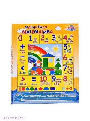 Магнитная книга математика Kribly Boo. Цвет: желтый, синий