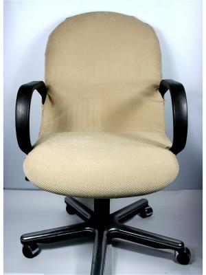 Чехол на компьютерное кресло Бирмингем бежевый Медежда. Цвет: бежевый