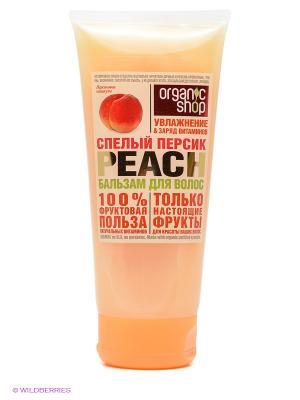 Бальзам для волос Спелый персик Organic Shop. Цвет: персиковый