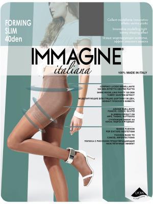 Колготки моделирующие Immagine. Цвет: антрацитовый
