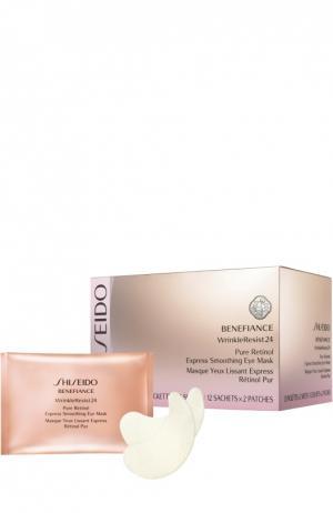 Маска моментального действия для контура глаз на основе чистого ретинола Benefiance WrinkleResist24 Shiseido. Цвет: бесцветный