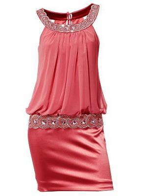 Коктейльное платье CARRY ALLEN. Цвет: коралловый