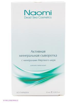 Активная минеральная сыворотка Naomi Dead Sea Cosmetics. Цвет: белый