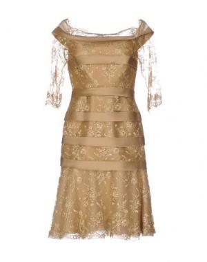 Платье до колена CAILAN'D. Цвет: бежевый