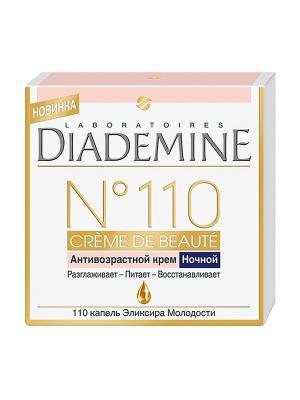 Антивозрастной ночной крем №110 Creme de Beaute 50мл Diademine. Цвет: молочный