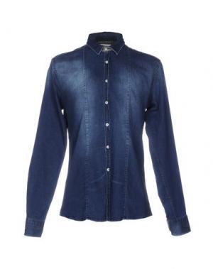 Джинсовая рубашка GUYA G.. Цвет: синий