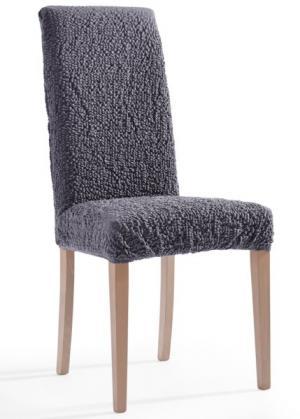 Чехол на стул Кринкл (антрацитовый) bonprix. Цвет: антрацитовый
