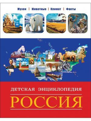 БДЭ. Россия Проф-Пресс. Цвет: синий