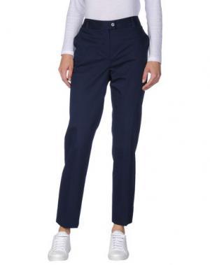 Повседневные брюки METRADAMO. Цвет: синий