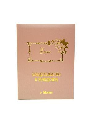 Именная обложка для свидетельства о рождении Елена г.Москва Dream Service. Цвет: розовый