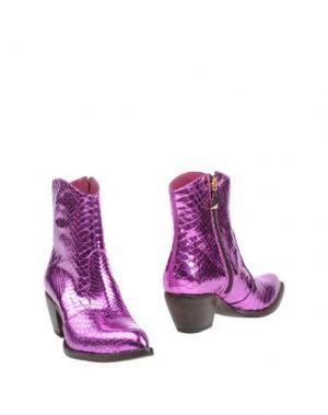 Полусапоги и высокие ботинки GIANCARLO PAOLI. Цвет: фуксия