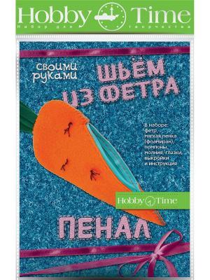 Набор для творчества шьем из фетра. пенал своими руками. морковка Альт. Цвет: оранжевый