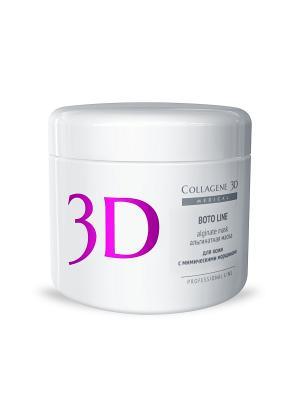Альгинатная маска Boto Line 200 г Medical Collagene 3D. Цвет: белый, фиолетовый