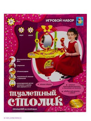 Игровой набор Туалетный столик-тележка 1Toy. Цвет: красный, желтый