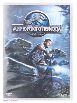 Мир Юрского периода DVD-video (DVD-box) НД плэй. Цвет: серо-голубой