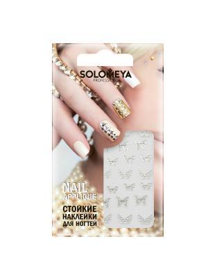 Наклейки для дизайна ногтей Butterfly /Бабочки 963259 SOLOMEYA. Цвет: белый