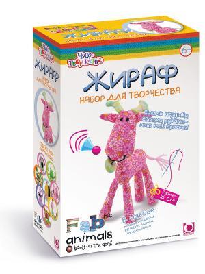 Чудо -Творчество. Fabric animals Сшей игрушку Жираф. Чудо-творчество. Цвет: розовый, белый, черный