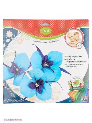 Набор для создания бумажных цветов Ирисы Делай с мамой. Цвет: голубой