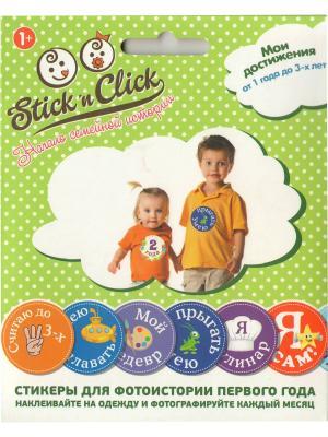 Мои достижения, для малышей 1-3 лет Stick'n Click. Цвет: зеленый