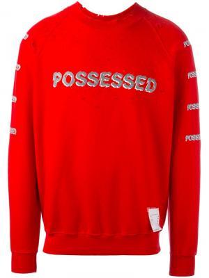 Толстовка Possessed Satisfy. Цвет: красный