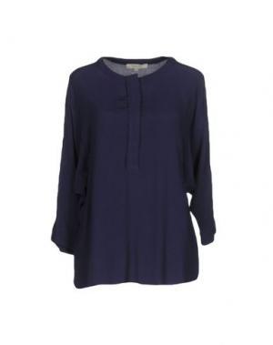 Блузка KORALLINE. Цвет: синий