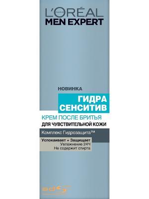 Крем после бритья Men Expert, Гидра Сенситив, для чувствительной кожи, 75 мл L'Oreal Paris. Цвет: серебристый