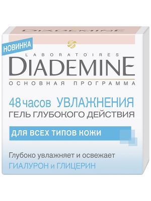 Гель глубокого действия Основная Программа 48 часов Увлажнения 50мл Diademine. Цвет: молочный
