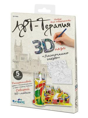 Origami. 3D-пазл Арт-терапия Ласточкино гнездо для раскрашивания Origami. Цвет: черный, красный, кремовый