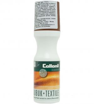Жидкость для замши Collonil. Цвет: коричневый