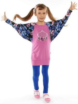 Комплект одежды Апрель. Цвет: розовый, синий
